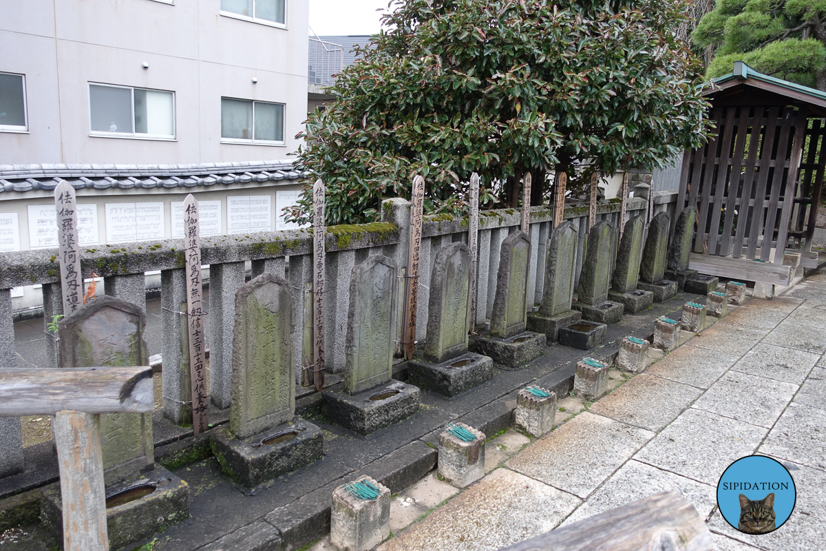 Graves of the 47 Ronin - Tokyo, Japan